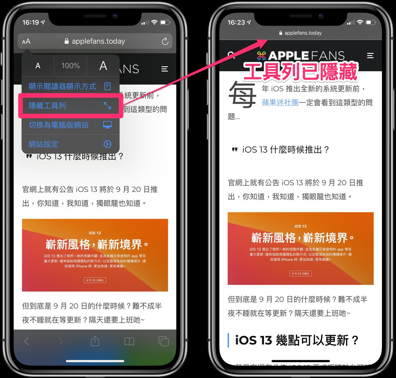 iOS 13 Safari