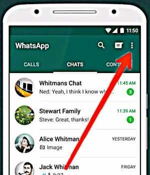 Whatsapp Me 5 Se Jayada Ko Message Send Kaise Kare