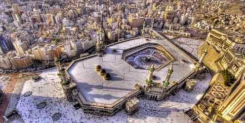 Pemandangan Masjidil Haram dari Atas