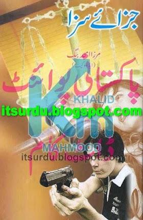 Jaza e Saza By Mirza Amjad Baig