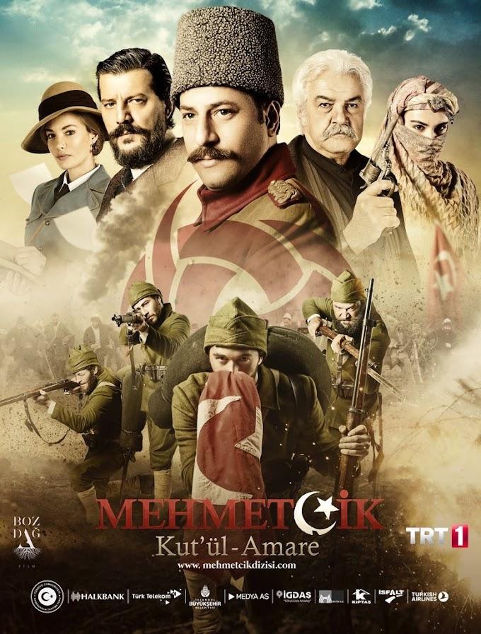 Mehmetçik Kut'ül Amare (Dizi)