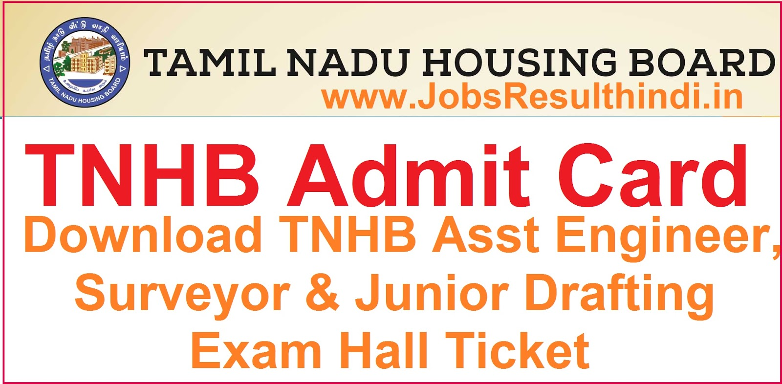 tnhb admit card 2017 download asst engineer, surveyor & junior