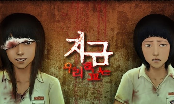 All Of Us Are Dead - Netflix Orders Korean Zombie Series