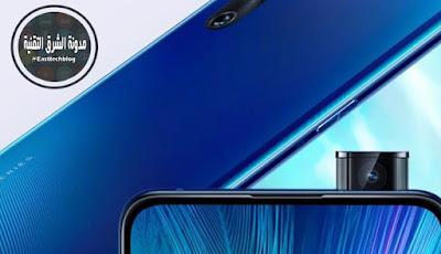 مواصفات-وسعر-هاتف-فيفو-الجديد-Vivo-X27