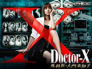 ドクターX大門未知子