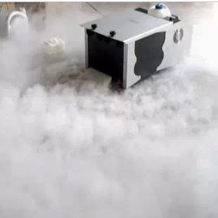 jual dry ice machine