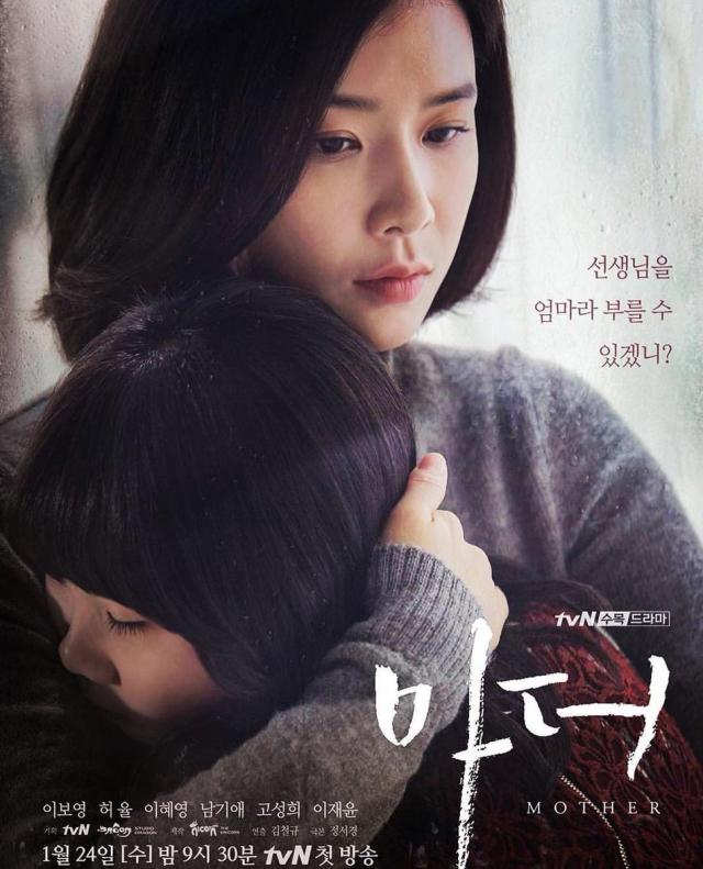 Người Mẹ - Mother (2018)
