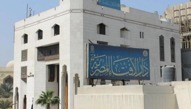 دار الافتاء المصرية :غدا هو متم لشهر رجب والاحد هو اول ايام شهر شعبان