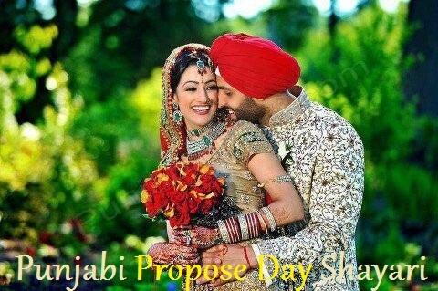 Punjabi Propose Day Shayari