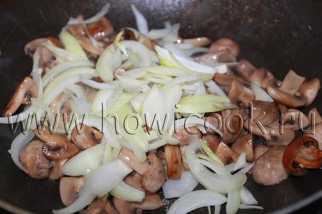 рецепт грибного чашушули с пошаговыми фото