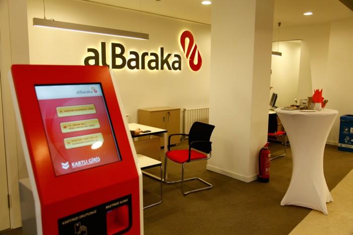 انطلاق بنك البركة الإسلامي بالمغرب
