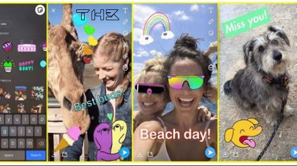 Snapchat launchesNew feature to rival instagram