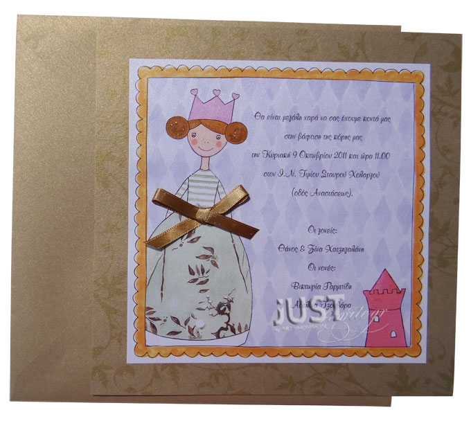 Princess themed Christening invitations for girl C1012