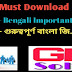 500+ Bengali General Knowledge (West Bengal Job  Preparation) pdf Download