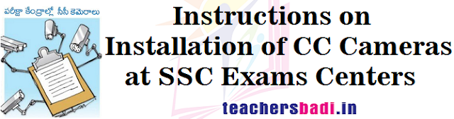 Instructions,Installation of CC Cameras,SSC Exams Centers 2016