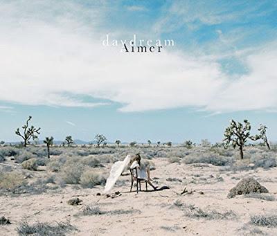 Aimer ( エメ ) – カタオモイ 歌詞 Lyrics