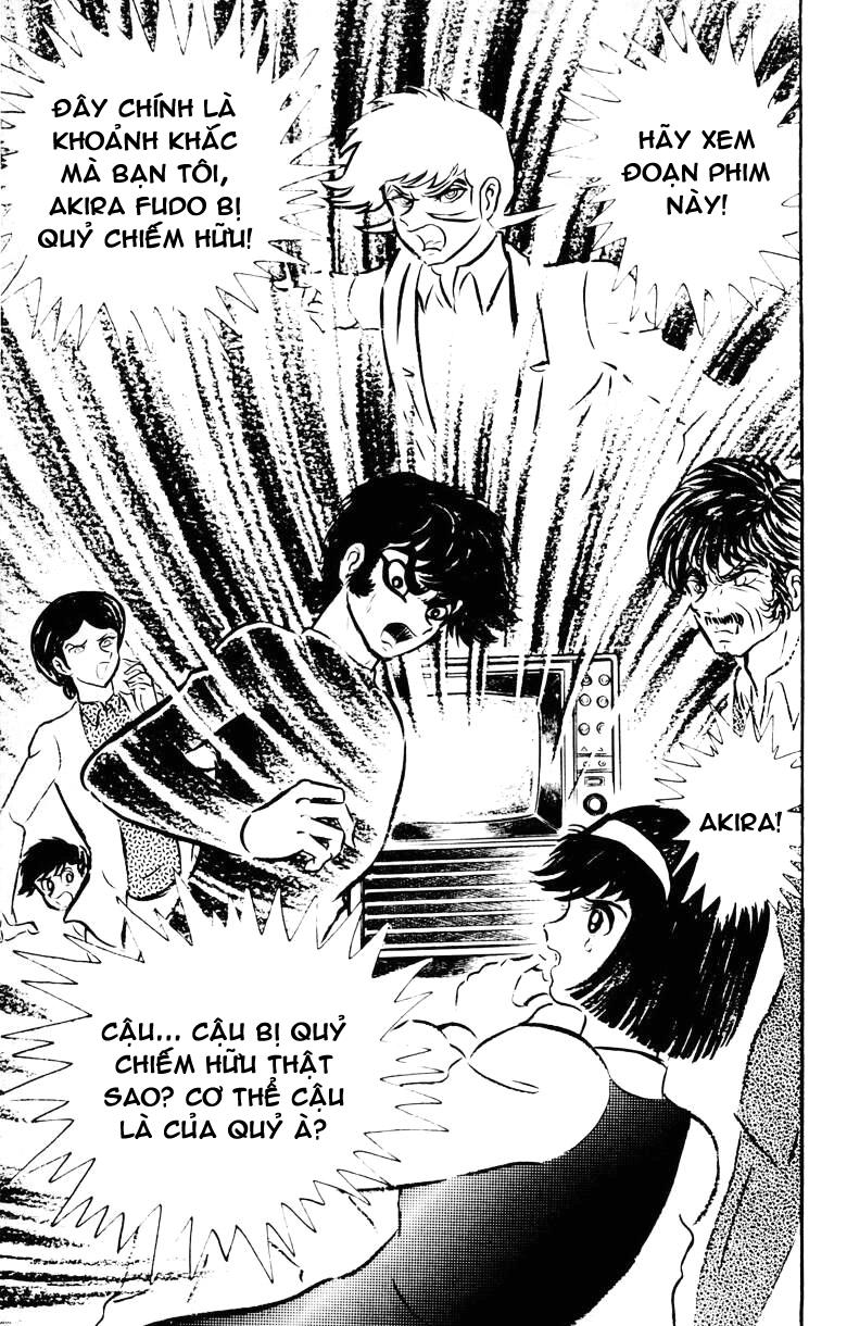 DevilMan chapter 22.1 trang 38