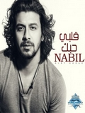 Nabil-Alby Habak 2016