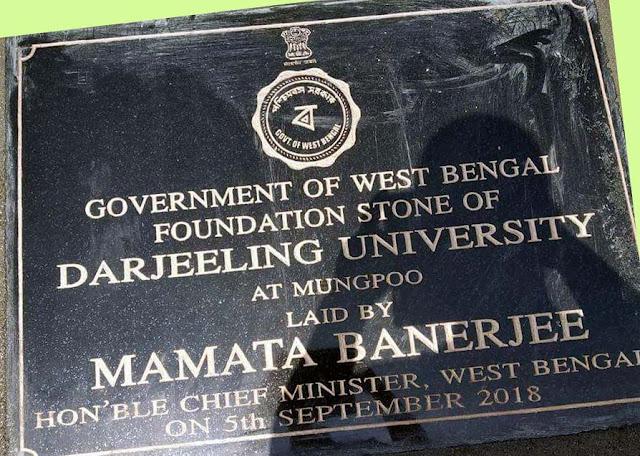 Darjeeling University foundation stone jogighat Mungpoo
