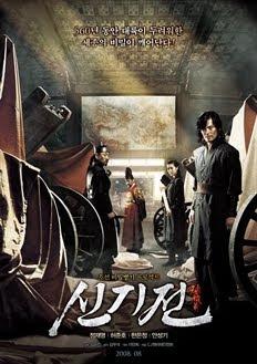 Xem Phim Thiên Sát Thần Binh 2008