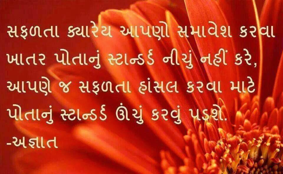 diwali greetings wallpapers hindi