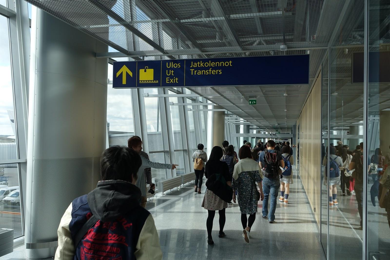ヘルシンキ・ヴァンター国際空港(Helsinki-Vantaan lentoasema)ターミナル2