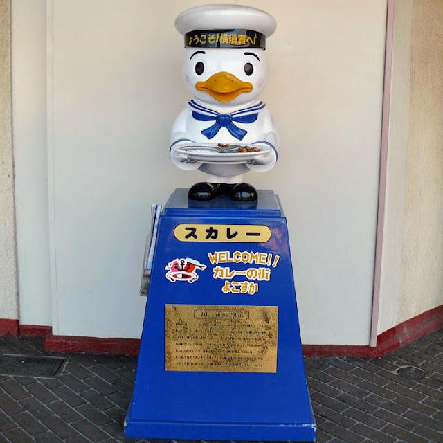 横須賀駅 スカレー