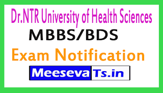 Dr.NTR University of Health Sciences MBBS/BDS Exam Notification