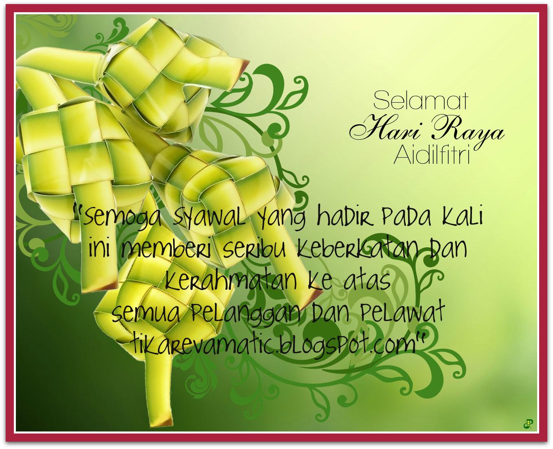 Hari raya stuti free download