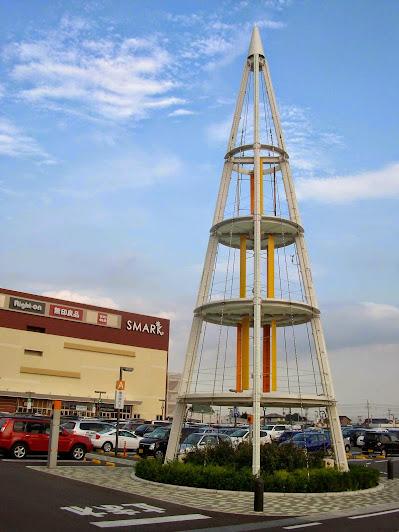 風力発電スマークタワー