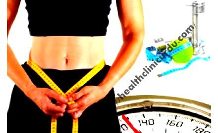 Weight loss just in 10 days at home,Patla hony ka ilak
