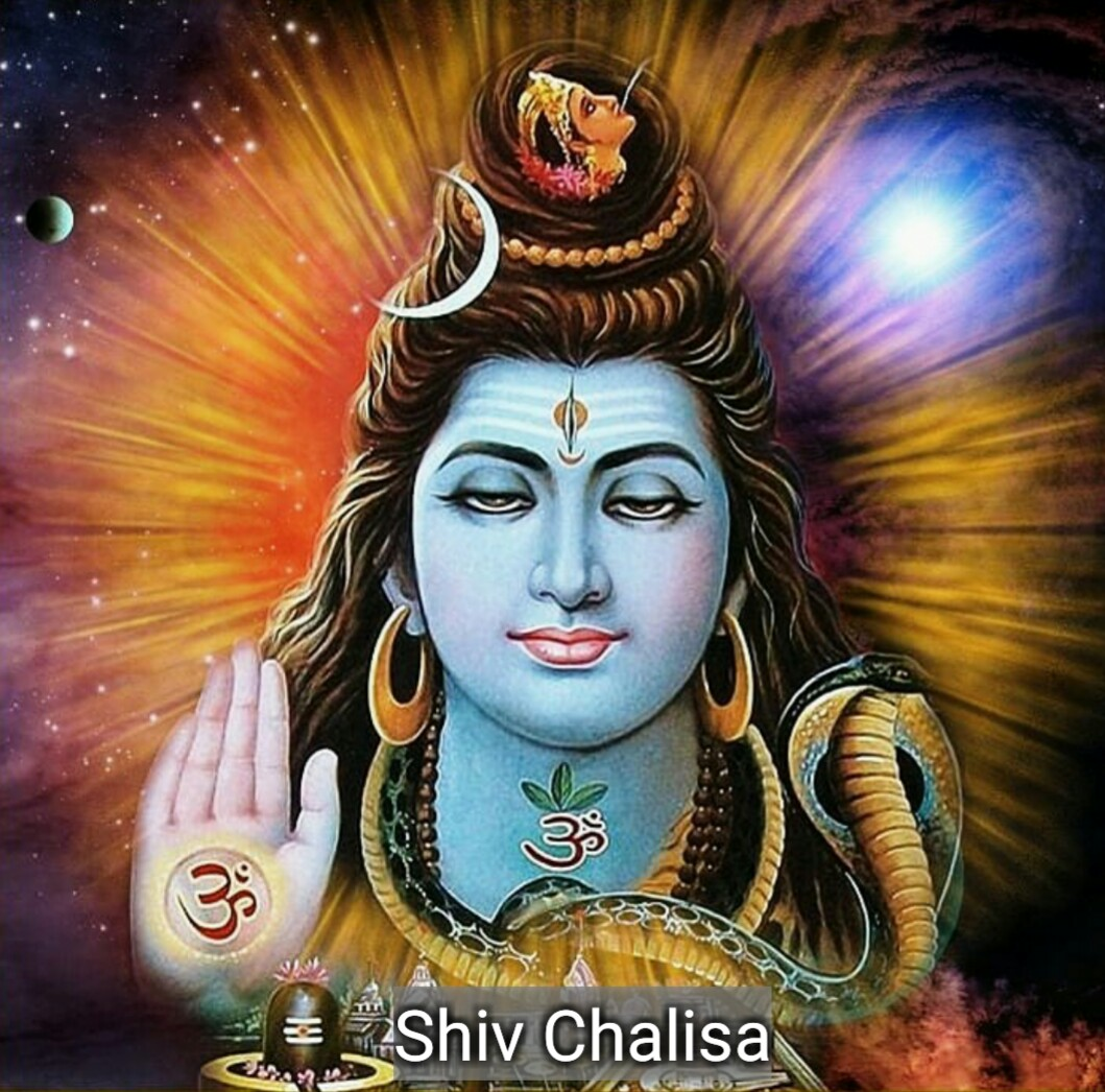Shiv chalisa - With Lyrics, Benefits, and PDF - Doshi Dhrumit