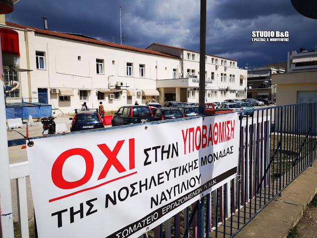 Νίκος Γόντικας: Είναι αδίστακτοι, βάζουν σε κίνδυνο την Υγεία του λαού