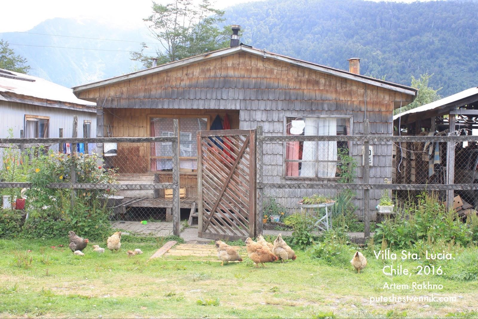 Деревянный дом в Санта-Люсии