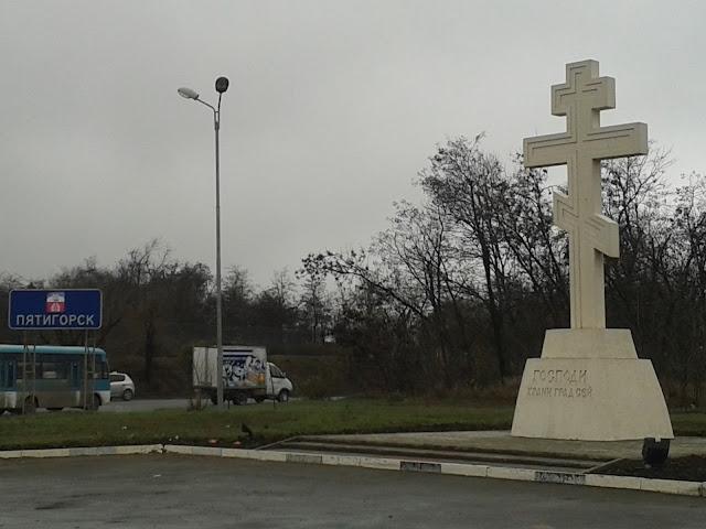 Железобетонный православный крест на дороге