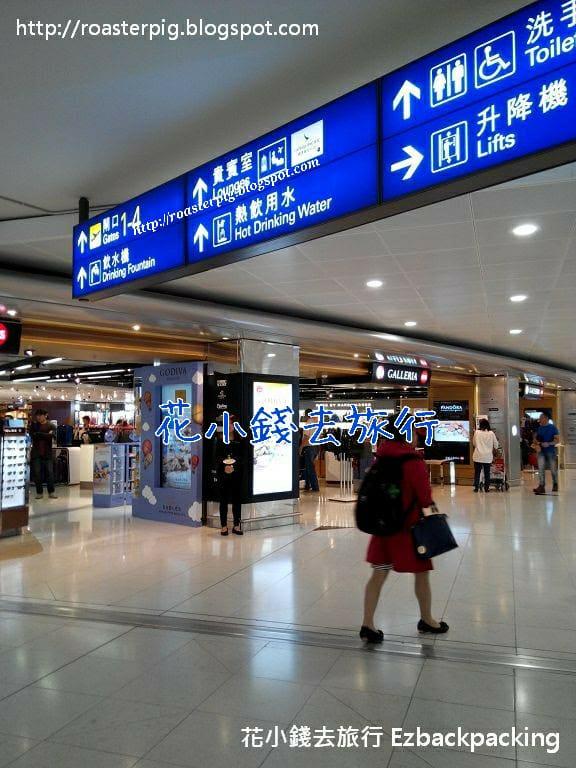 香港機場熱飲用水指示牌