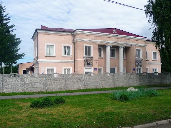 Конотоп. Административное здание