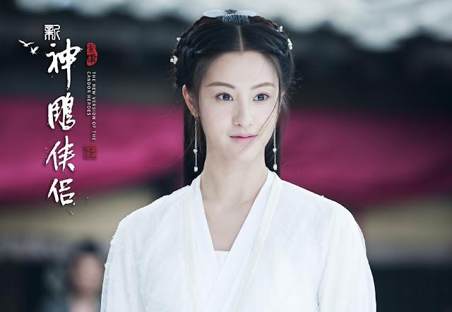 Mao Xiaohui Xiaolongnu