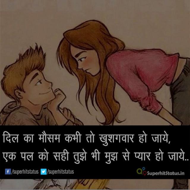 Best 2 Line Sad Shayari Of Love