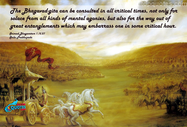 english-bhagavad-gita-spiritual-quotes