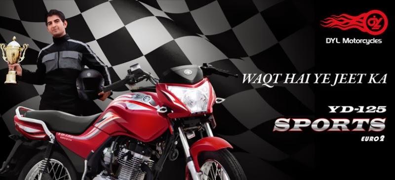 Honda 200cc bike 2013