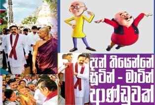 This government likes Sutin Martin Cartoon