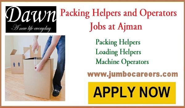 High school job vacancies in Ajman, Available vacancies in UAE,