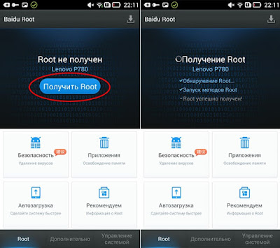 download Aplikasi root Android Baidu Root