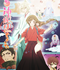 http://aria0chan.blogspot.com/search/label/Kamisama%20Hajimemashita%E2%97%8E