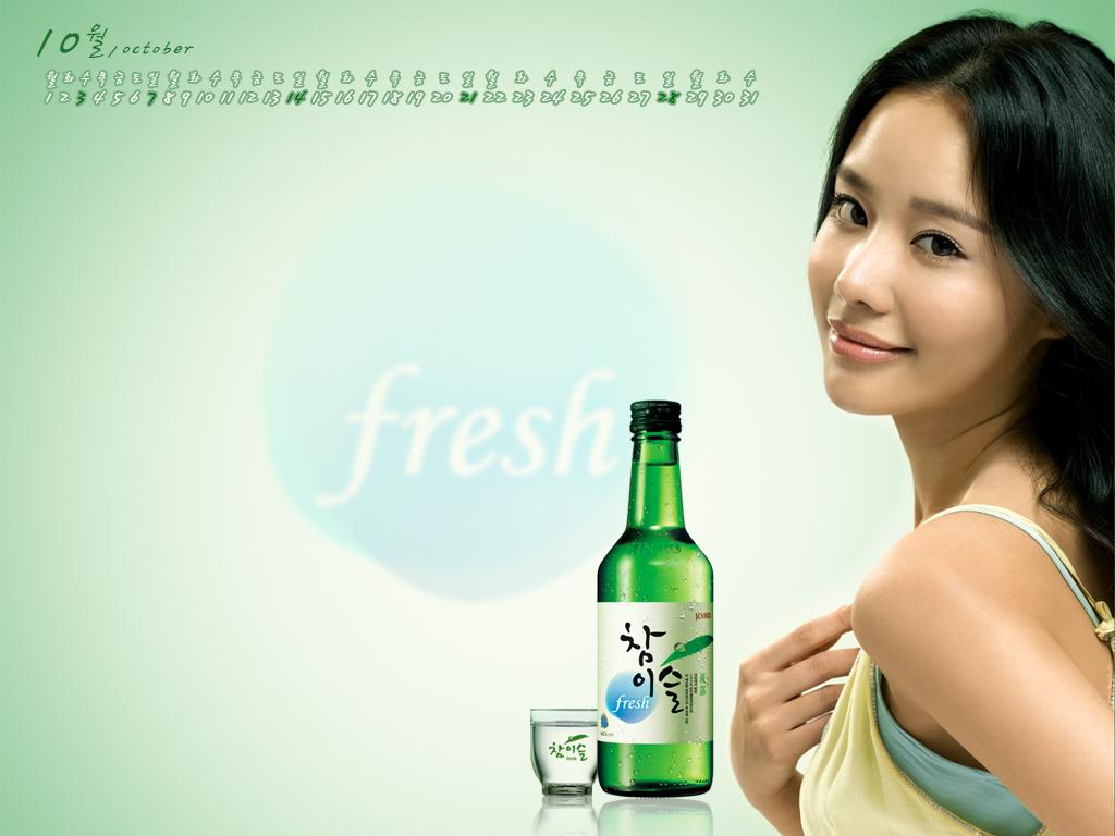 Shall kim ah joong upskirt not simple