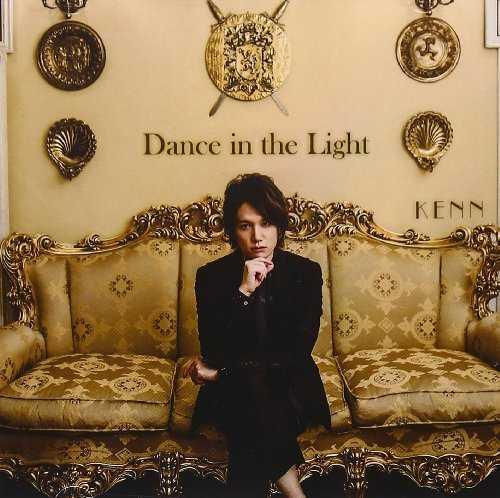 [Single] KENN – Dance in the Light (2015.08.31/MP3/RAR)