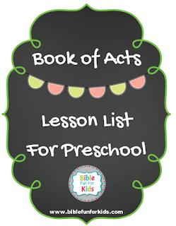 http://www.biblefunforkids.com/2018/01/acts-preschool-lesson-links.html