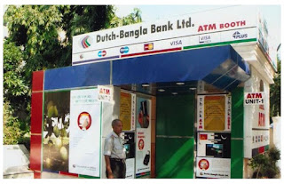 আর্জেন্ট ATM বুথ সুপারভাইজার নিয়োগ
