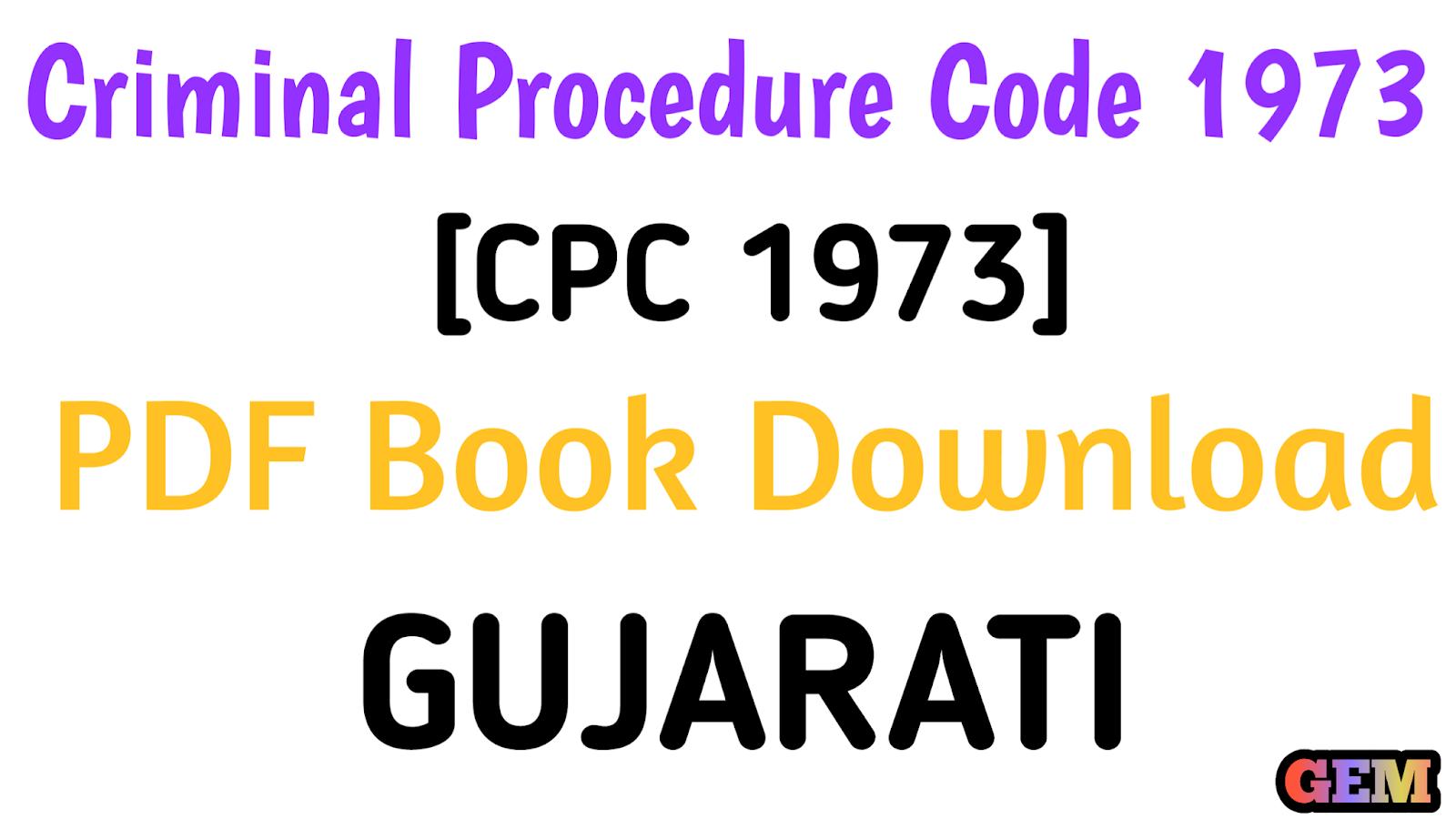 Criminal Procedure Code 1973 [CPC 1973] PDF Book Download in